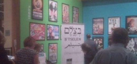 JCC in Manhattan B'Tselem