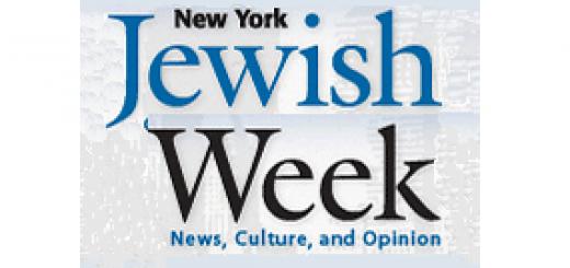 JewishWeek-2